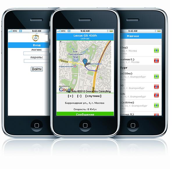 Как узнать где находка человек по мобильному телефону